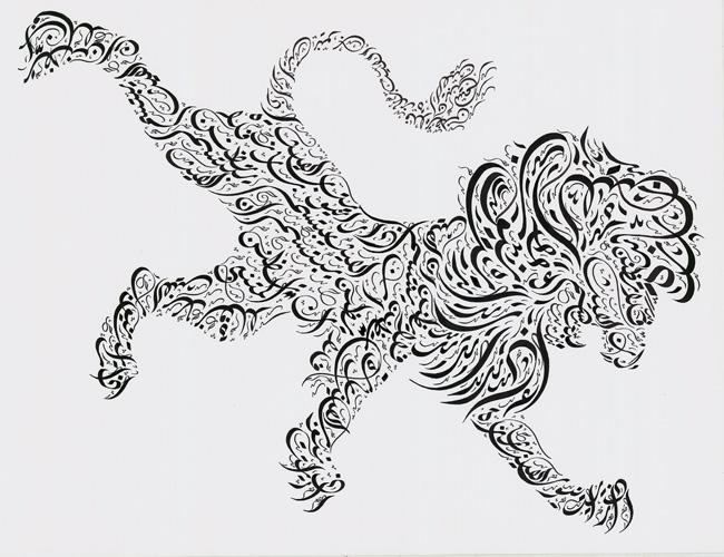 lion-arabic-calligraphy