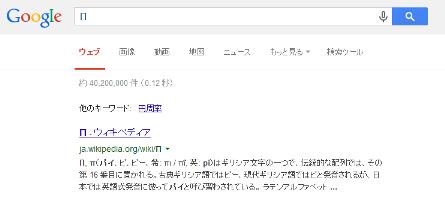 πGoogle