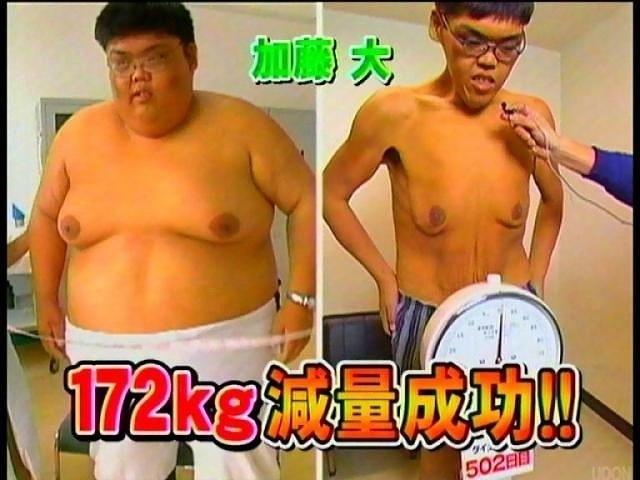 すごいダイエットに成功した加藤大さんの写真