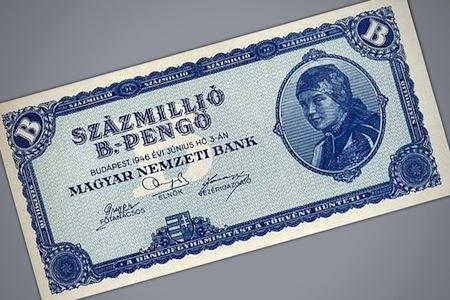 ハンガリーの紙幣の写真
