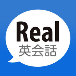 Real英会話のロゴ