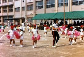 子どもの運動会の画像