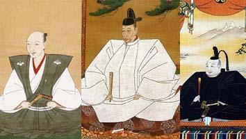 3人の天下人、織田信長、豊臣秀吉、徳川家康の画像