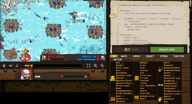 ゲームしながらプログラミングが学べるCodeCombatのスクリーンショット画像5