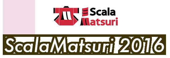 ScalaMatsuri 2016のロゴ画像