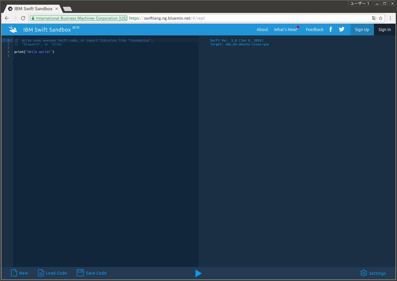 Linux上で動くIBM Swift Sandboxのスクリーンキャプチャ画像