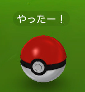 pokemon-go-yatta