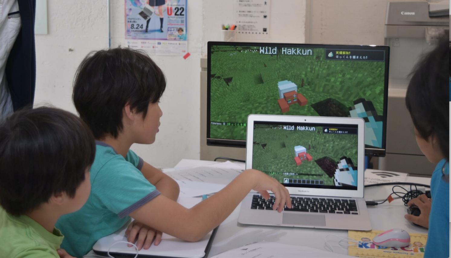 8x9クラフトで遊ぶ子どもたちの写真