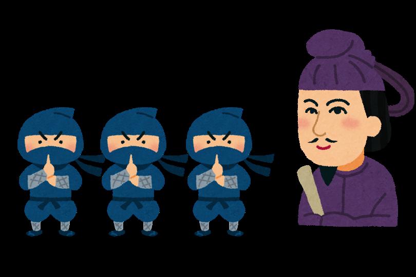 聖徳太子と忍者のイラスト画像
