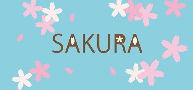 Illustratorで書いた桜のイラスト