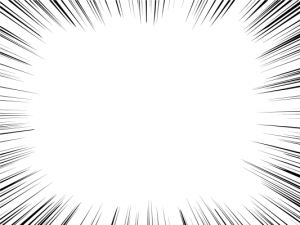 漫画でよく見る集中線の画像