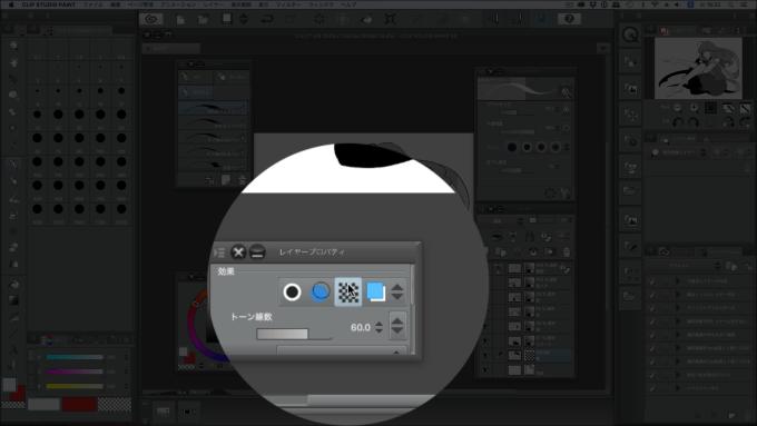 レイヤープロパティの効果からトーンを選んでいる画像