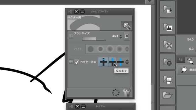 ベクター用消しゴムのツールプロパティの画像