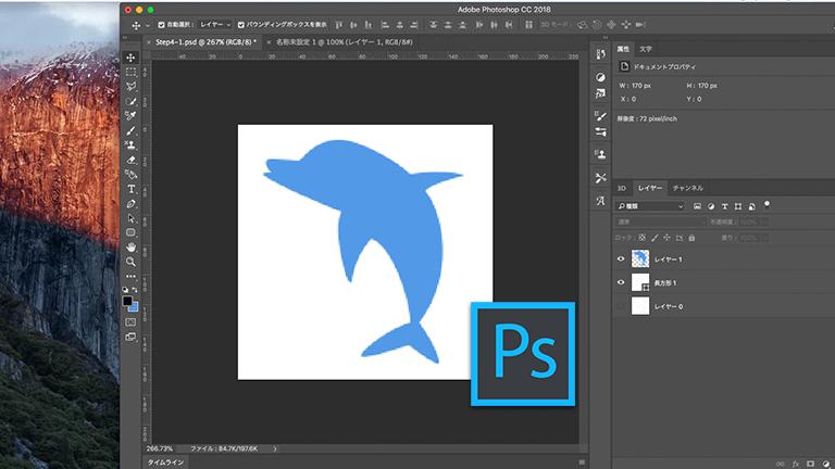 Photoshopのペンツールで作成したイルカのイラスト