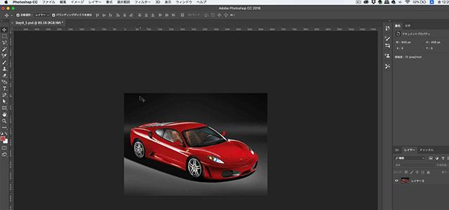 Photoshopで色の置き換えを実行する対象となる赤い車の画像