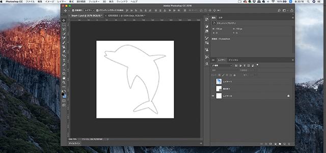 Photoshopのペンツールの使い方チュートリアルで使う、手描きのイルカの下書き