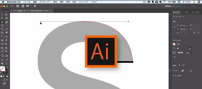 Illustratorのロゴとペンツールを使ったベジェ曲線の描き方を表現したバナー画像