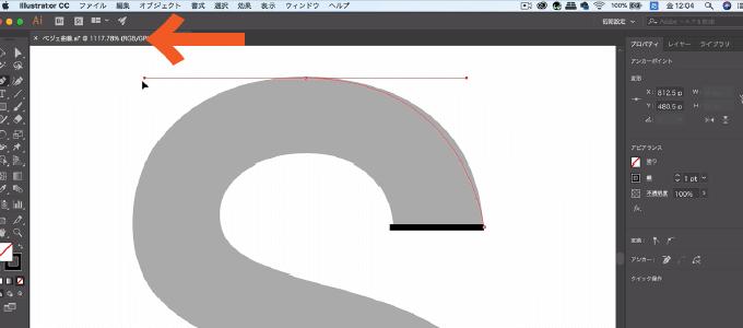 ベジェ曲線の練習のためにアルファベットのSの字のてっぺんの部分のアンカーポイントから方向線を左に伸ばしたときのIllustratorのスクリーンショット画像