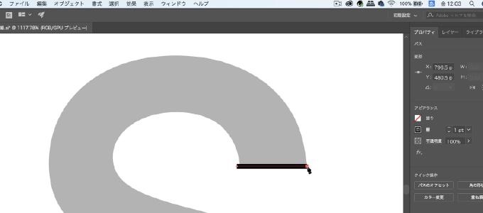 ベジェ曲線の練習のためにアルファベットのSの字の先端部分をペンツールでクリックしたときのIllustratorのスクリーンショット画像
